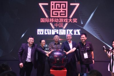 First IMGA China