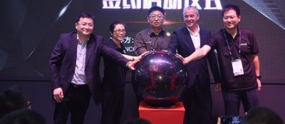 Announcing the First-ever IMGA China edition