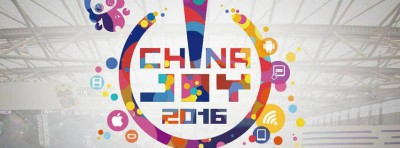 Attending ChinaJoy? Join us for the Night of IMGA!