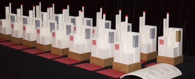 Awards categories