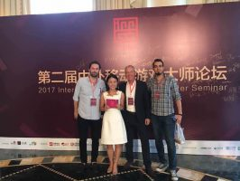Inside the IMGA Seminar in Shanghai