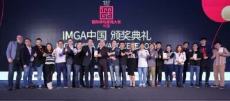 Announcing the second edition of IMGA China