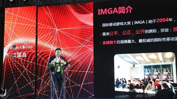 imgawards-china_nanjing_bottom-min