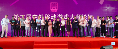 Insights of the IMGA China judging session