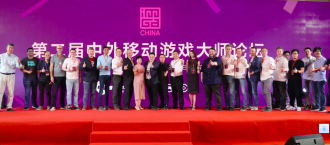 Insights of the IMGA China judging session