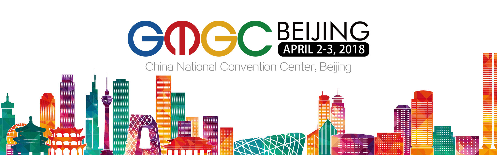 GMGC Beijing 2018