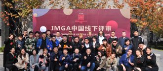 3rd IMGA CHINA: Winners announced